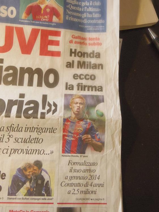 今朝の新聞から!Orvieto