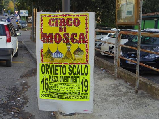 秋です!Orvieto